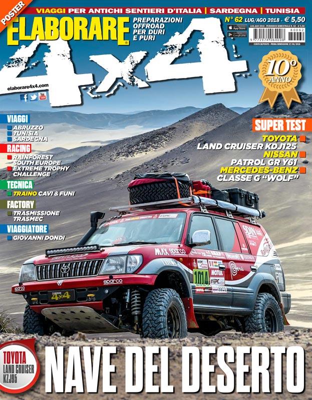 Elaborare 4x4 n° 62 con il viaggio in Tunisia Toyota Land Rover in copertina